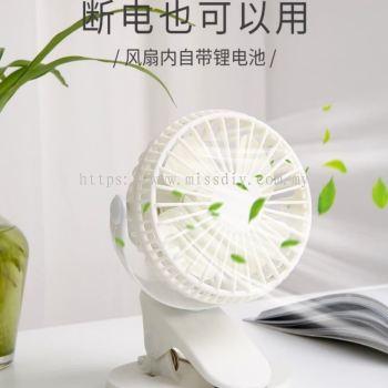 0481, usb Charging Small fan