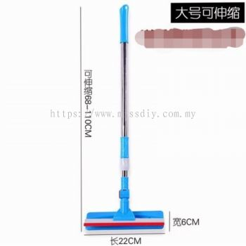 01766, Expandable scratch and brush 2 in 1