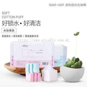 09116, cotton puff