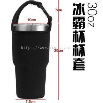 01834, ice master mug cover bag