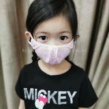 01921, kid mask design Korean