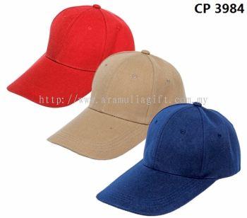 CP 3984
