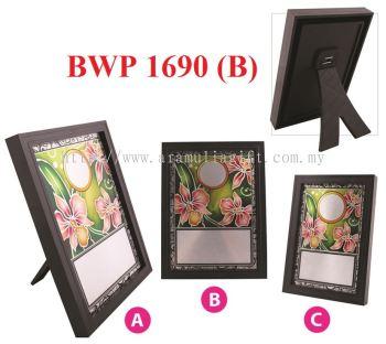 BWP 1690 (B)