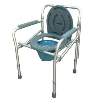 Aluminium Foldable And adjust Commode chair (RM239)