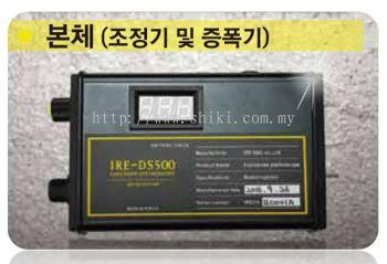 IRE-DS500