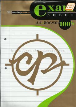 CP - A4 Exam Sheet 80gsm, 100��S - (8100)