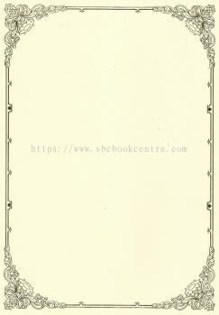 D��Arte - Certificate Paper With Seal -(No 2 )