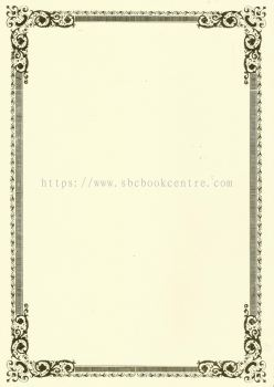D��Arte - Certificate Paper With Seal -(No 5 )
