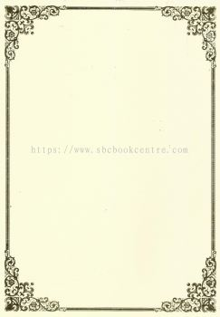 D��Arte - Certificate Paper With Seal -(No 8)