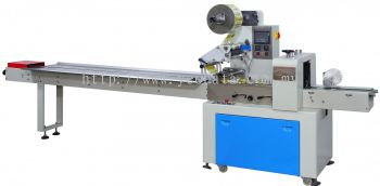 Pillow Packaging Machine KD-450