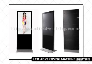 LCD Advertising Machine