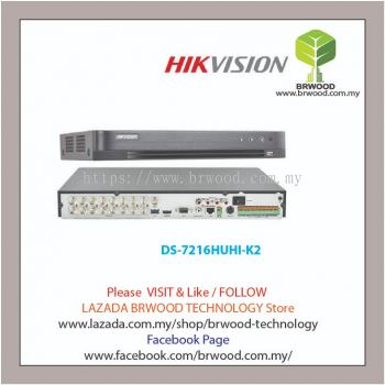HIKVISION DS-7216HUHI-K2: Turbo HD 8MP 16Ch c/w 2HDD Digital Video Recorder (DVR)