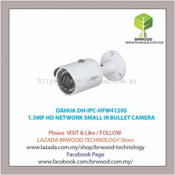 DAHUA DH-IPC-HFW4120S: 1.3MP HD NETWORK SMALL IR BULLET CAMERA