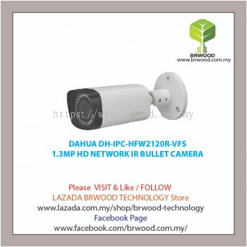 DAHUA DH-IPC-HFW2120R-VFS: 1.3MP HD NETWORK IR BULLET CAMERA