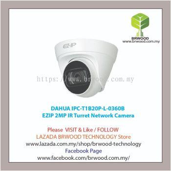 DAHUA IPC-T1B20P-L-0360B: EZIP 2MP IR Turret Network Camera