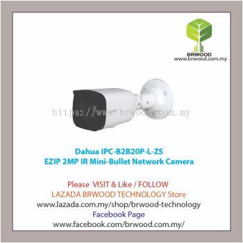Dahua IPC-B2B20P-L-ZS: EZIP 2MP IR Mini-Bullet Network Camera