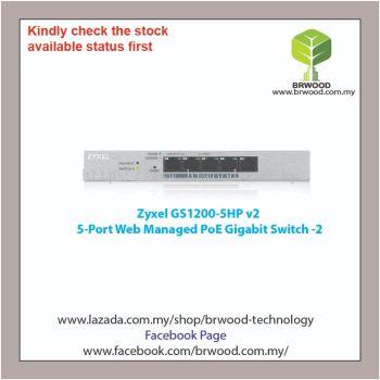 Zyxel GS1200-5HP v2: 5-Port Web Managed PoE Gigabit Switch