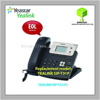 Yealink SIP-T21(P) E2: IP PHONE WITH 2 LINES & HD VOICE