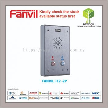 FANVIL i12-2P : IP Intercom
