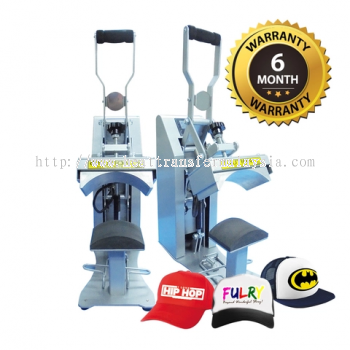 Cap Press Machine Business Pack Malaysia