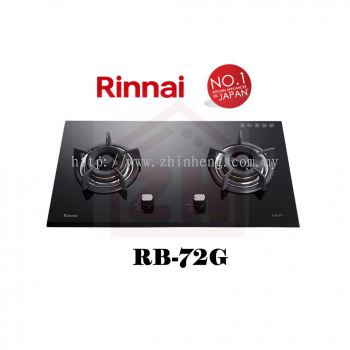 RINNAI 2 Burners Gas Cooker Hob RB-72G