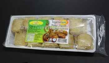 Vegetarian Chicken Drum