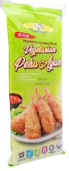 Vegetarian Chicken Drum (New Packing)