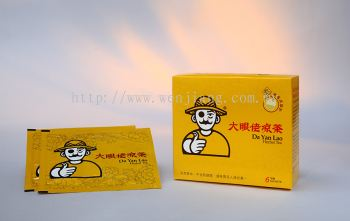 Da Yan Lao Herbal Tea (6 sachets) - ���������裨6С����MAL 19950944T
