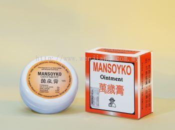 Mansoyko Ointment ����� MAL 19950952X
