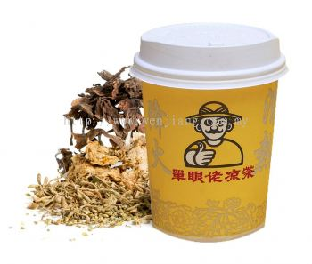 Tan Ngan Lo Five Flower Tea �������廨��