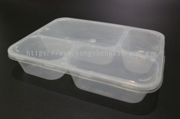 MS 1200QC Lid-C13
