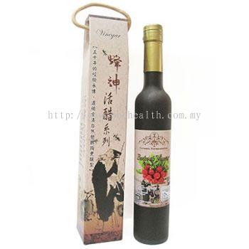 Organic Beetroot Vinegar (388ml)