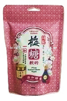Shangi Plum Candy Soft �C Enzyme Extract ��ӛ÷��(ܛ) ���� 100g/pkt