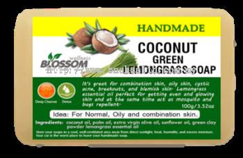 Handmade Coconut Green Lemongrass Soap. (100g)