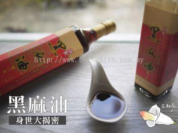 Shangi Black Sesame Oil ��ӛ��֥���ͣ���500ml