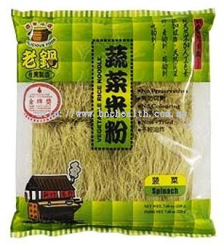 Spinach Vermicelli 200g �Ϲ�������