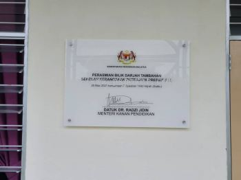 Opening Ceremony Acrylic Plaque