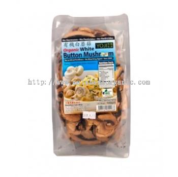 Organic White Button Mushroom Slice