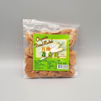 Orgtanic PC Dried Radish