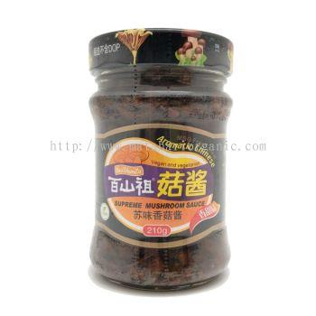 XO Mushroom Sauce Aromatic Chinese (Bai Shan Zu)