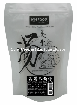 MH Food Korean Ginseng Soup