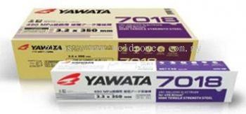 2.5 kgs Hardfacing Welding Electrode 2.6mm x 7018 Yawata