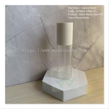 100ml Matte Clear PET Lotion Pump Bottle - PLPB003
