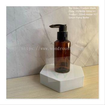 100ml Amber PET Lotion Pump Bottle - PLPB006