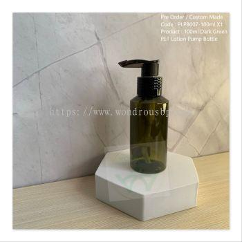 100ml Dark Green PET Lotion Pump Bottle - PLPB007