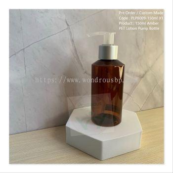 150ml Amber PET Lotion Pump Bottle (Matte Silver Ring)- PLPB009
