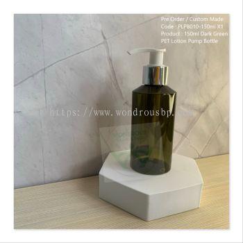 150ml Dark Green PET Lotion Pump Bottle (Glossy Silver Ring)- PLPB010