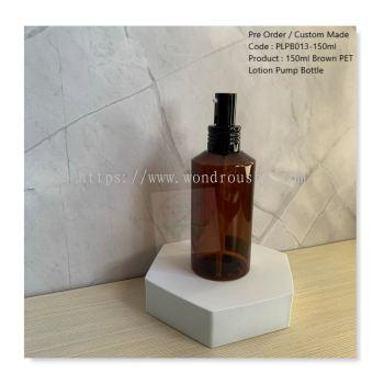 150ml Brown PET Lotion Pump Bottle - PLPB013
