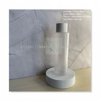 200ml Frosted PET Bottle with White Screw Cap - PIB006