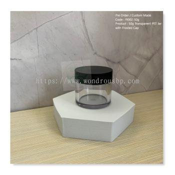 50g Transparent PET Jar with Frosted Cap - PJ002